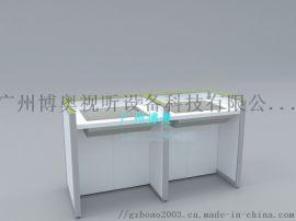 南京博奧屏風升降液晶屏翻轉電腦桌 質優價廉