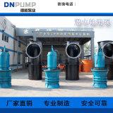 德能泵業潛水軸流泵優勢
