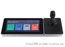 海康DS-1600K 网络控制键盘