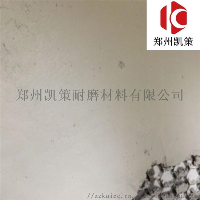 耐磨陶瓷涂料 重庆市防磨胶泥厂家 龟甲网可塑料