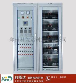 重庆UPS电源厂家科能达UPS电源特点