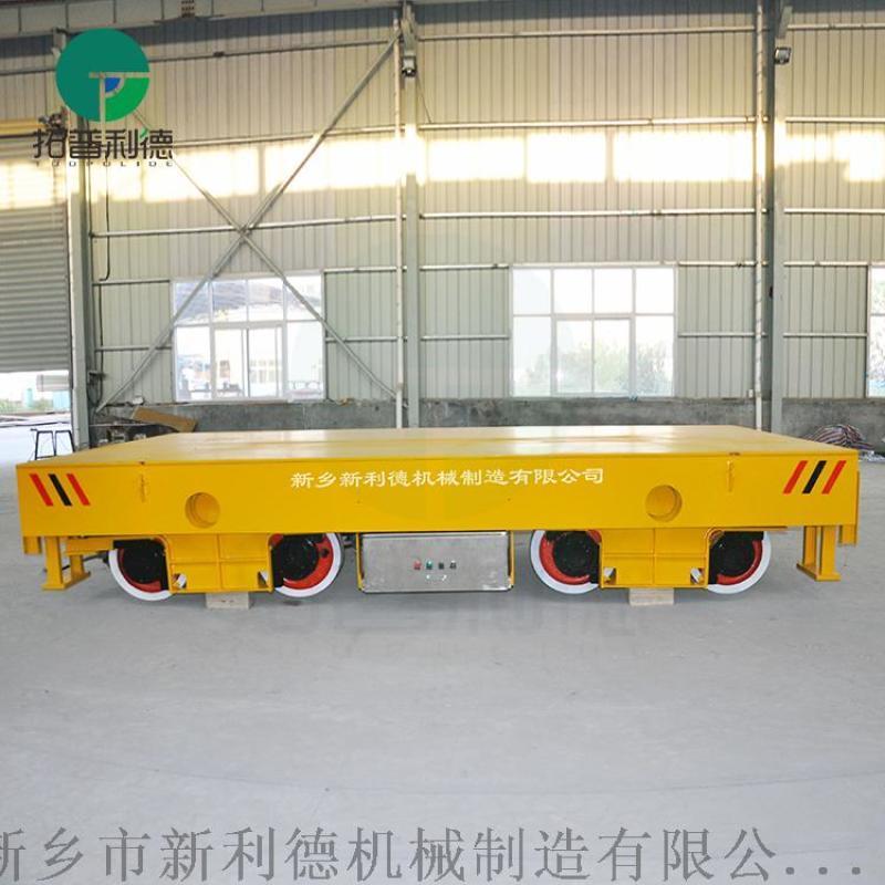 鍊鋼鐵設備電動平車 轉運容器罐電動平車