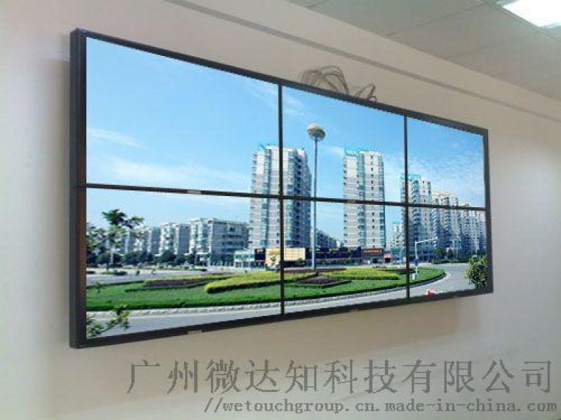 LG/三星55寸液晶显示器拼接屏 广州拼接屏