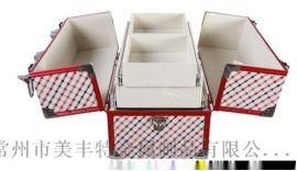 精品手提化妝箱专业定制美容化妆品收纳铝箱