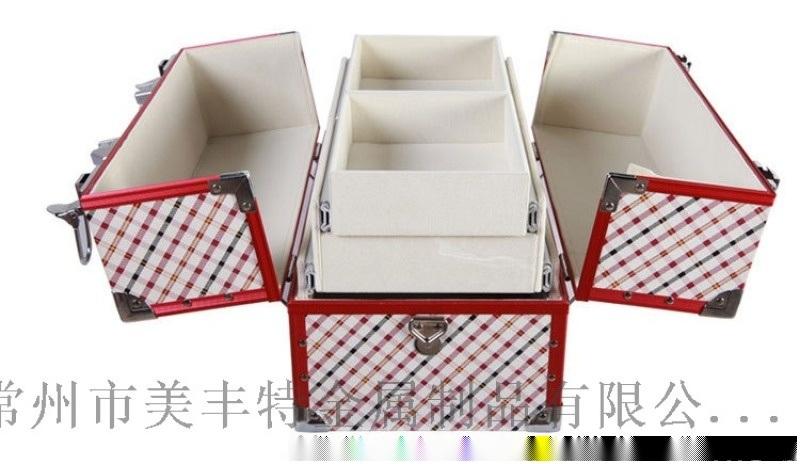 精品手提化妝箱專業定製美容化妝品收納鋁箱