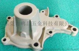 铝合金压铸产品 铝合金压铸 机电外壳