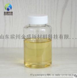 聚甘油-10 二异硬脂酸酯