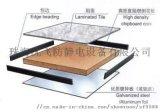 东莞厂家直销 木质防静电地板 计算机机房专用地板