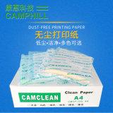 Camclean 洁净室无尘净化纸 A4打印纸