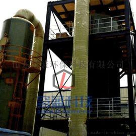 脱硫脱硝除尘一体化设备 高压静电除尘器生产厂家