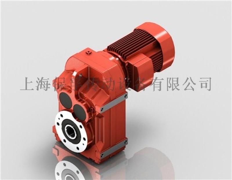 减速机丨F67平行轴斜齿轮减速机丨保证质量保孚定制