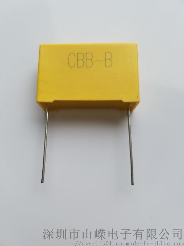 高压金属化聚丙烯膜盒装电容器