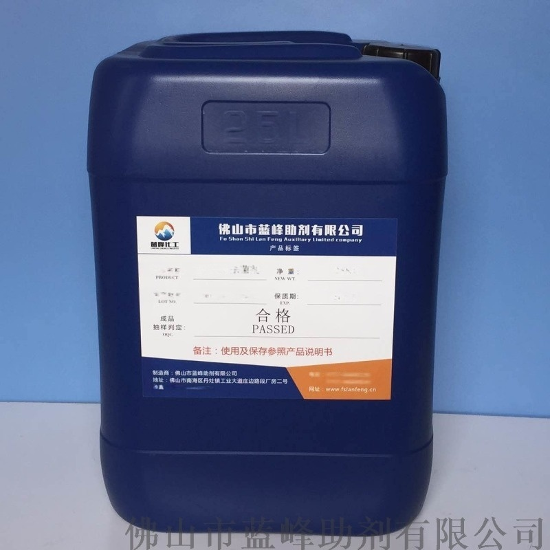 BIT-20防腐劑 BIT殺菌劑 廠家直銷