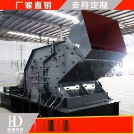厂家现货 高效液压开箱制砂机  制砂机配件