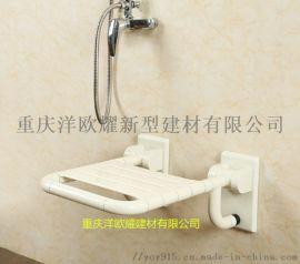 折叠浴凳@卫生间浴凳@多功能浴凳