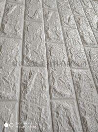 3d立体墙贴加厚客厅背景墙卧室装饰房间白色砖纹墙贴