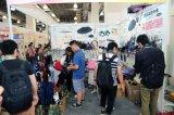 2019上海健康原料及加工包裝設備展覽會
