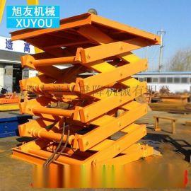 升降平台厂家定做固定剪叉式升降平台 液压升降机