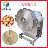 薯片加工设备,土豆切薄片机