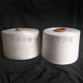 绍兴纯玉竹纤维纱40支 能除螨、