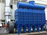 建材铸造厂专用MCLT型滤筒除尘器