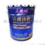 环氧树脂防腐漆 饮水管内壁防腐涂料