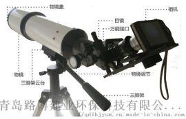 LB-801A路博林格曼数码测烟望远镜