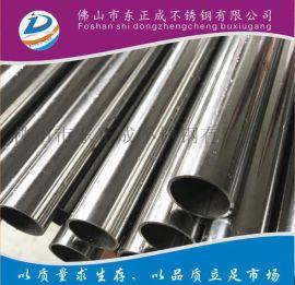 佛山201不锈钢焊管,拉丝面201不锈钢焊管