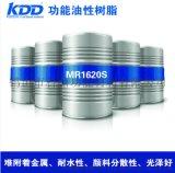 改性热固丙烯酸金属PET附着力优耐水丝印油墨树脂