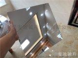 平價鏡子 油漆鏡子 單面鏡子