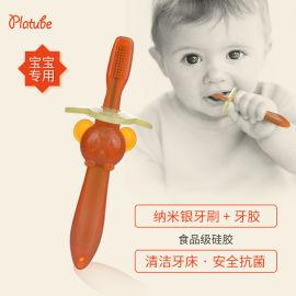 纳米银硅胶婴儿牙刷儿童软毛牙刷**口腔护理