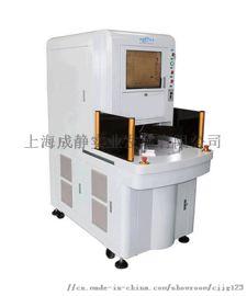 成静多工位转盘式自动激光打标机