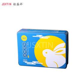 六个装月饼盒铁盒 定做马口铁包装月饼盒