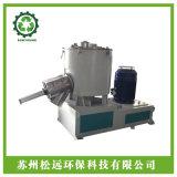 塑料色母pvc高混机适用于实验室改性爆款 混料机