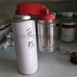 自噴漆閥門,氣霧罐噴頭 ,  式噴嘴,特殊噴壺