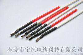 24K碳纤维发热线 负离子发热线