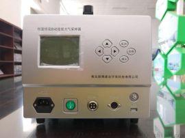 恒温恒流大气采样器LB-2400