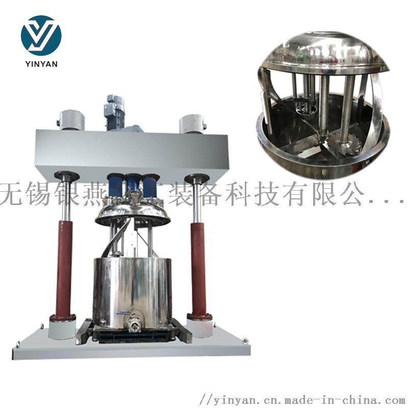 银燕定制多功能三轴搅拌机 高粘度三轴搅拌机