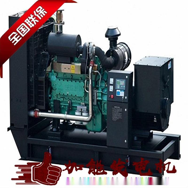 东莞发电机保养 100kw劳斯莱斯发电机