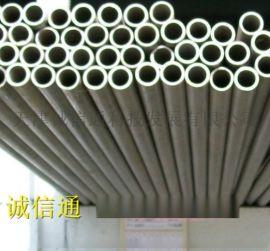 耐高温不锈钢管现货天津2520不锈钢管切割