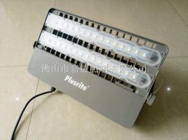 普羅斯Plus162 100W超薄LED投光燈