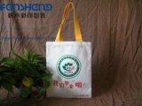 河南帆布袋定製廠家  創意棉布袋生產設計廠家