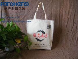 帆布宣传广告袋 定制印刷加工16安帆布手提袋
