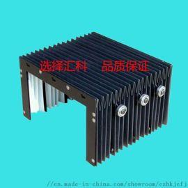 柔性风琴式机床导轨防护罩  皮老虎罩