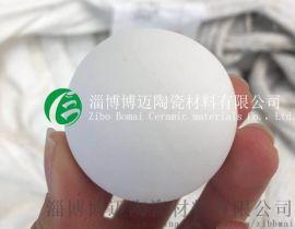 氧化铝陶瓷球研磨密胺用塑料餐具氧化铝陶瓷球生产厂家