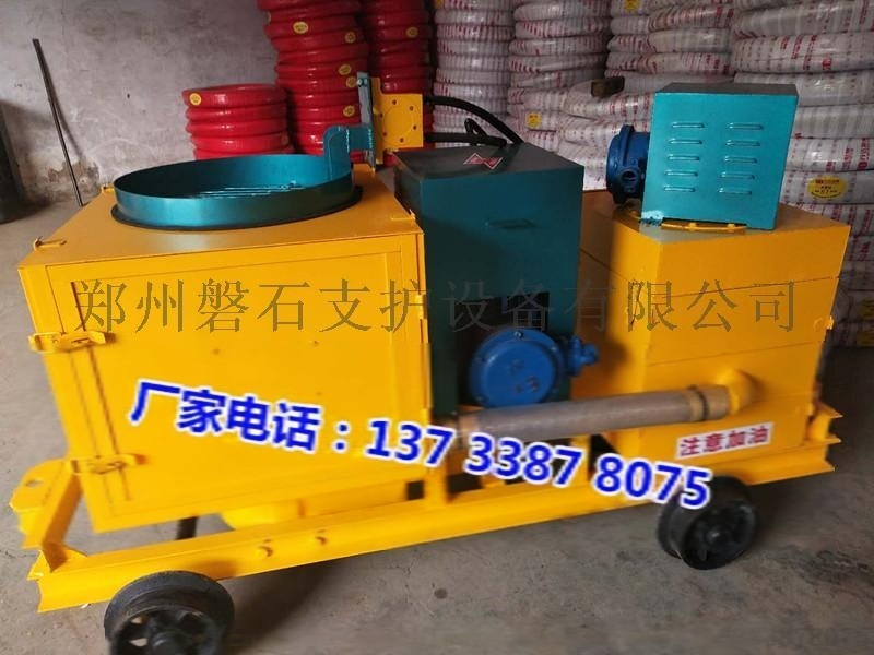郑州细石混凝土喷浆机型号大全