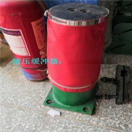 行车液压缓冲器 起重机/电梯/天车/行吊防撞装置