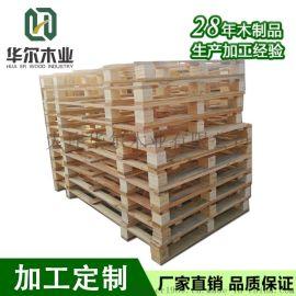 IPPC熏蒸托盘 免熏蒸卡板 木头栈板