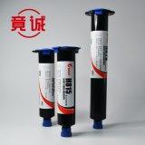 无影胶 结构胶厂家 灌封胶 竟诚H815 UV胶水