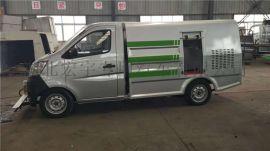 供应小型路面养护车长安路面清洗车